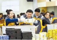 은행의 사회공헌활동