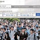 스펙 모범생 그만…삼성, 공채 폐지 진일보