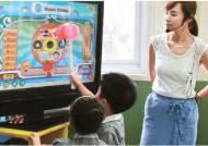 [생활 정보] 청담러닝 렛미플라이, 3~6세 영어 … 노래하고 춤추며 재밌게 배워요