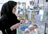 이란 저출산 특단조치 … 코란 교리까지 비틀었다