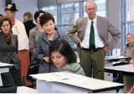 베른 직업학교서 청년 일자리 해법 찾는 박 대통령