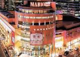 마리오아울렛, 600개 브랜드 입점 … 1억 명 방문