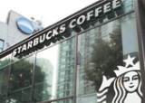 스타벅스, 음료 전달 때 고객 이름 부르는 감성 마케팅