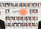 시진핑 매형, 덩샤오핑 사위 … 조세피난처 수상한 계좌