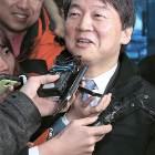 `서울시장 직접 출마` 펄쩍 뛴 안철수