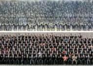 [사진] 제헌의원 조형물 제막식날 … 의원 282명 66년 만에 단체사진