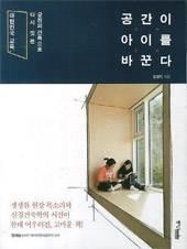 [<!HS>책과<!HE> <!HS>지식<!HE>] 학교 도서관에 누워서 <!HS>책<!HE> 읽을 수 없나