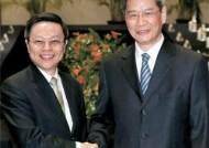 중국·대만 첫 장관급 회담 … 상설 연락기구 설치 합의