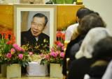 [사진] 김수환 추기경 선종 5주기, 장기기증 희망 등록 캠페인