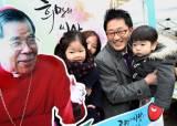 [사진] 김수환 추기경 선종