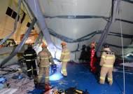 [경주 리조트 붕괴 사고] 코오롱그룹 악재…리조트 운영 마우나오션개발은 어떤 곳?