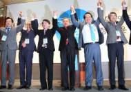374명 발기인대회 … 닻 올린 새정치연합