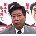 """아베 보좌관 """"미국에 더 실망"""" 대놓고 비난 파문"""