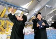 """리조트, 일반 예약자엔 폭설 이유 """"오지 말라"""" 통보"""