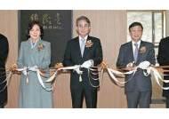 서울대 법대 '유민홀' 11년 만에 소통 공간으로 새 단장