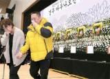 """건성건성 안전점검 … 하루 만에 478곳 """"이상무"""""""