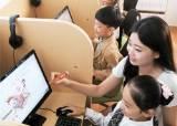 다시 주목받는 어린이 교육보험