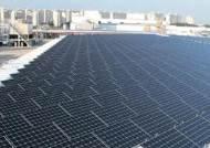 LG, 그룹 기술력 총집결 … 태양광에 전력 투구
