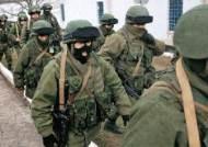 """러시아군 """"크림반도 우크라이나군 오늘까지 항복하라"""""""