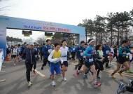 한국기자협회 창립 50주년 '국민과 함께 달리는 전국 언론인 마라톤 대회' 개최