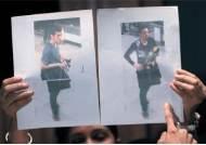 위조여권 탑승자는 유럽 가던 이란 남성 둘