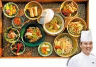 [위크앤 강추!] 맛의 나라 태국, 왕실 요리는 어떤 맛?