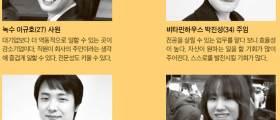"""구두 빅히트 5년차 … """"대기업선 허드렛일 했을 것"""""""