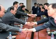 [사진] 14년 만에 열린 남북 상사중재위
