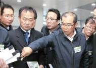 한국토지주택공사, 사업비 20% 외부서 조달 … 민간과 협업, 부채 줄이기 총력