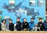 한국전력공사, 전남 가사도 '녹색 에너지 자립 섬'으로 탈바꿈한다