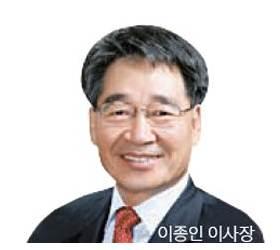 한국원자력환경공단, 방폐물 사업 핵심가치는 '안전·신뢰'