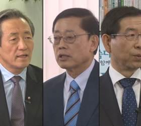 JTBC '<!HS>전진배의<!HE> <!HS>탐사<!HE> <!HS>플러스<!HE>' 서울시장 후보 약점 집중 조명