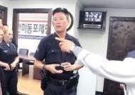[긴급 진단] '낯 뜨거운' 한인 단체들