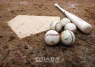 KBO, 비디오 판독 확대 추진 가속화…팀당 경기수도 '144경기'