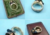 1870년 비밀 병기, 반지 하나 꼈을 뿐인데…'날벼락'