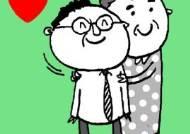 [김현예 기자의 '위기의 가족'] 내 남편은 마마보이