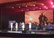 '모란봉악단' 컴백에 평양 들썩…밤새 줄서기 진풍경