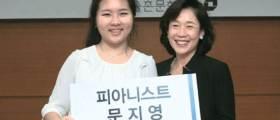 대신금융그룹, 어려운 이웃 '인재 키우기'