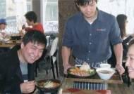 고로케·덮밥·돈가스 … 외식업에 일본 바람
