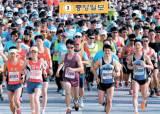 <!HS>고양<!HE> <!HS>평화통일마라톤<!HE> 5400명 봄길 달렸다