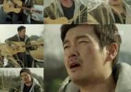 [리뷰IS] 조승우, 베짱이도 아니고 웬 기타 연주? '몰입 방해'