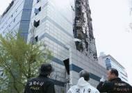 과천 삼성SDS 화재 여파 … 삼성카드 온라인 결제 마비 계속