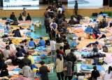 [사진] '세월호' 여객선 침몰사고 실종자 가족용 식별조끼 배포