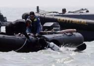세월호 침몰, 민간잠수업체 언딘 청해진해운과 계약