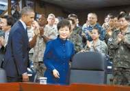 오바마의 위안부 발언은 한·일 화해 위한 '절충수'