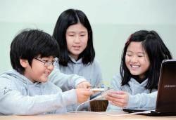 삼성전자, 소프트웨어 아카데미 열어 디지털 꿈나무 발굴