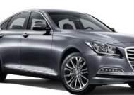 [2014 상반기 일간스포츠-네티즌 공동선정 파워브랜드] 대형차 부문 '현대자동차 - 제너시스'