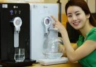 LG전자, 직수형 냉정수기 신제품 출시