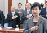 """박 대통령 """"사회 분열 행위 국민경제 도움 안 돼"""""""