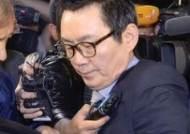 '윤창중 성추행' 의혹 사건 1년 어떻게 되나